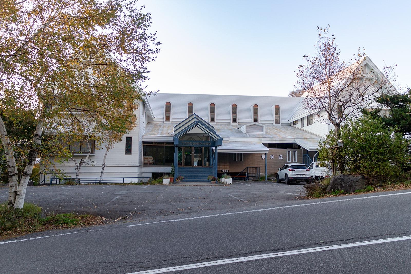 白樺高原の旅館:蓼科荘