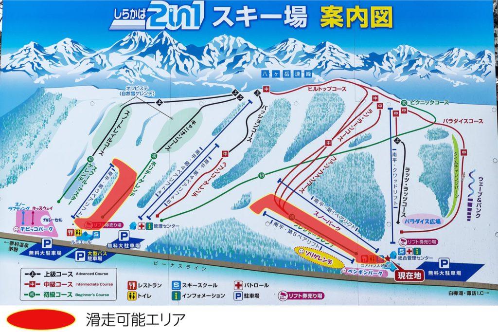 2019年12月14日現在のしらかば2in1スキー場、滑走可能エリア