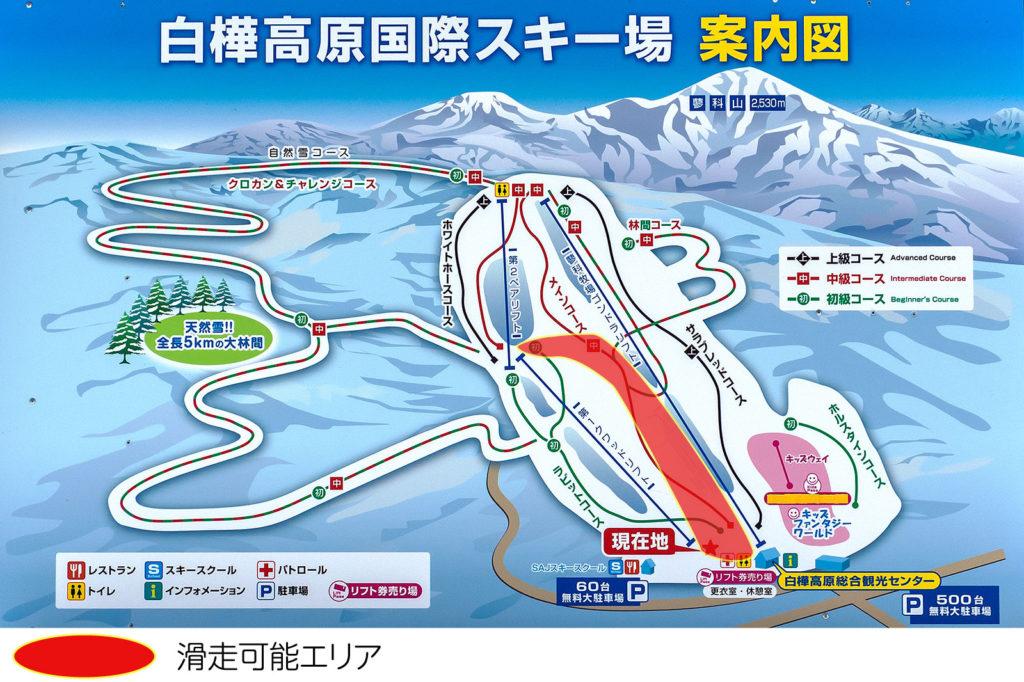 2019年12月14日現在の白樺高原国際スキー場、滑走可能エリア