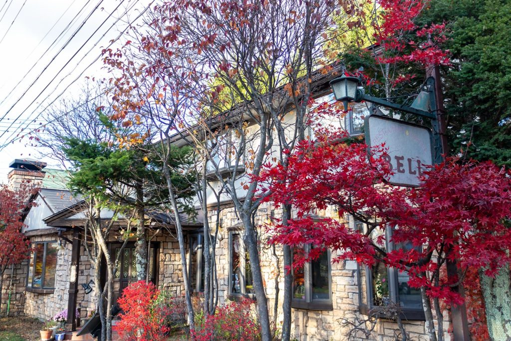 プチホテル ベルの外観写真