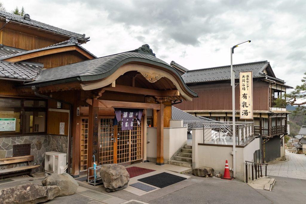 子宝の湯として知られる田沢温泉の有乳湯