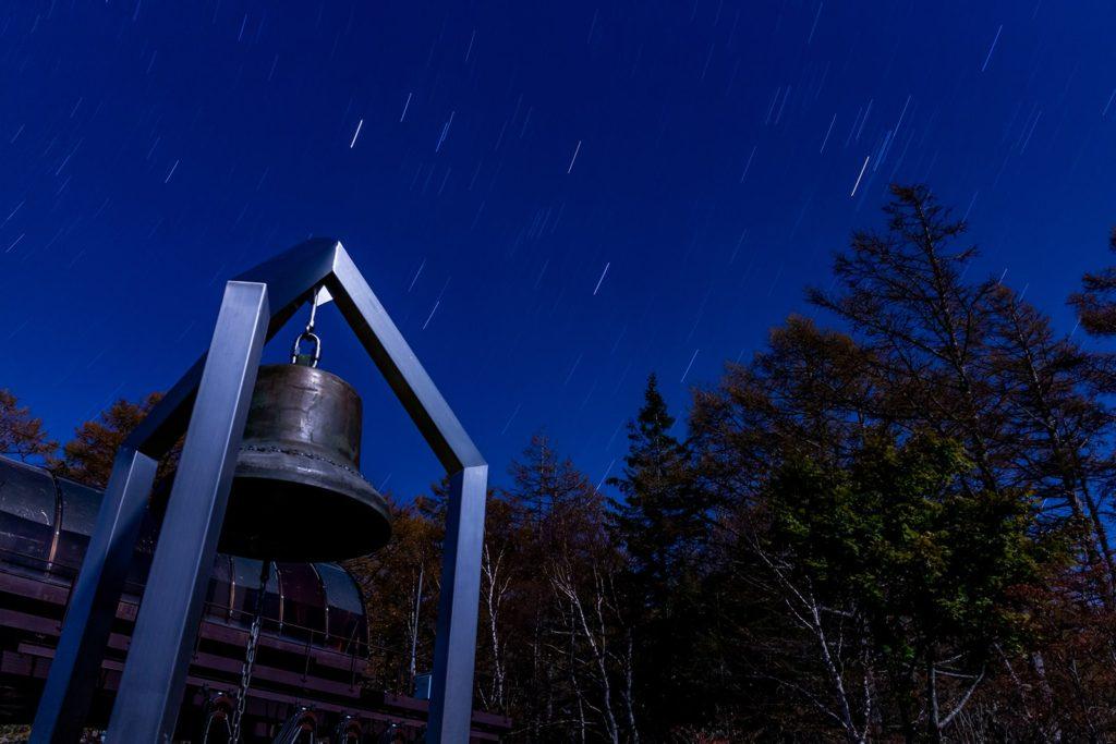 蓼科牧場にある幸せの鐘と星空。