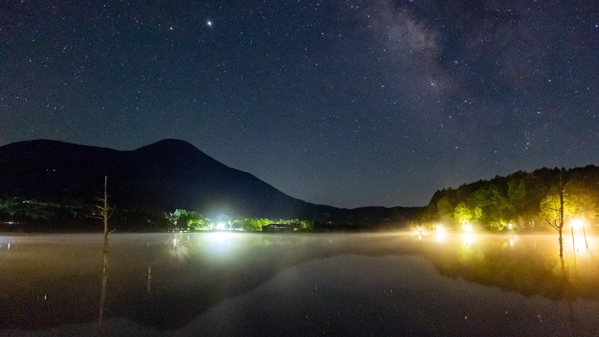 白樺高原 女神湖畔で眺める満点の星空