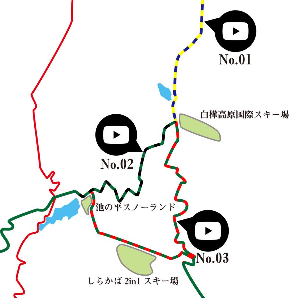 冬の白樺高原、道路状況マップ